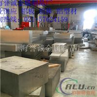 无锡6063大直径铝管特价优惠 6063铝合金板
