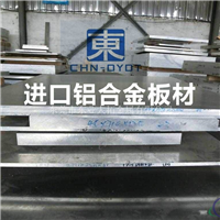 现货氧化铝板 6063铝板厂家