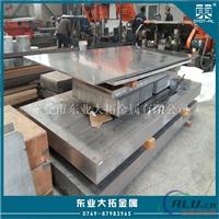 高强度5083铝合金板 5083铝合金密度多少