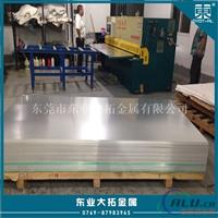 超硬5056铝合金 5056铝板贴膜价
