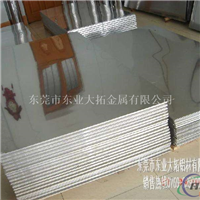 东莞1100拉伸铝板 工业用1100铝材料