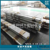 供应5A06铝合金 5A06铝合金批发商