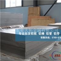 进口压花铝板 AL6061铝板厂家