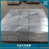 上海5754铝板 5754铝合金行情价
