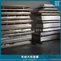 深圳5052铝合金 5052铝合金用途