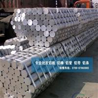 进口铝棒硬度 6063高耐磨铝棒