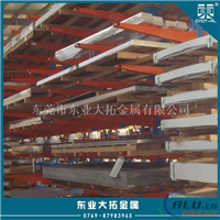最近5A05铝板价格 批发进口5A05铝合金板