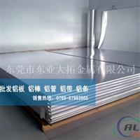 进口铝板 6063T6铝板密度