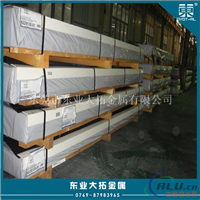 5052铝合金材质 国标5052铝合金板