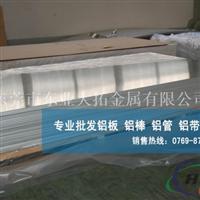 进口铝板价格 6001抛光铝板