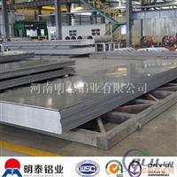 5083铝合金板厂家价格 明泰供应船用铝板