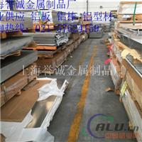 生产供应6262铝板现货牌号  各种规格可零批