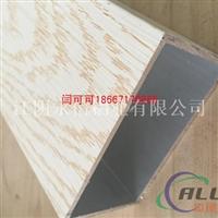 手感木纹铝方通 通用型材