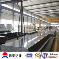 5052铝板厂家   明泰5052铝板