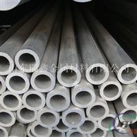 7075铝管规格铝管报价