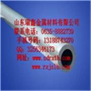 LY12厚壁合金铝管