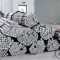 6061T6铝棒材