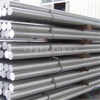 高强度7075小规格大规格铝棒