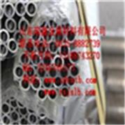 高强耐磨铝合金7075铝管