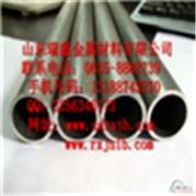 铝管 铝合金管 铝方管 铝圆管