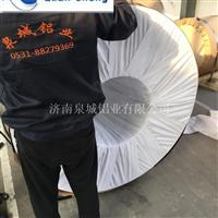 现货:合金铝卷电厂工地专用保温铝卷