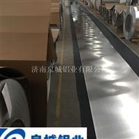 1.3.5系各种厚度铝卷 济南第一价格质量