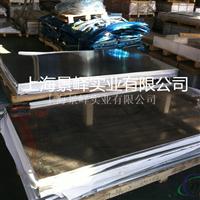 1050铝板材质、1050纯铝状态、性能
