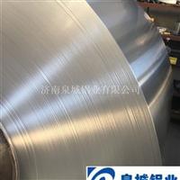 供应:各种规格铝材 大量现货铝卷板