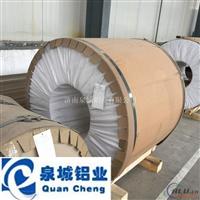 铝板厂家 1060铝板 保温铝板 防锈铝板