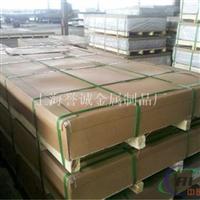 大量批发 优质进口铝合6063O态铝板强度