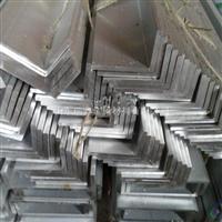 45度切角铝铝合金45度切角铝