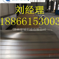 规格可定制铝卷板 大量现货秒发 泉城铝业