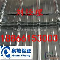 现货:铝卷保温 铝瓦楞板 各种型号铝瓦