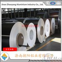 深圳0.78mm铝卷供应商