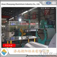 上海防腐保温铝卷经销商