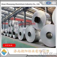 杭州覆膜铝卷加工厂家