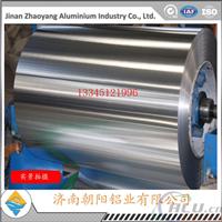 武汉5系铝卷重量是多少?