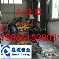 合金铝卷板保温铝卷铝板厂家大量现货