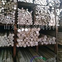 6063铝管 厚壁铝管