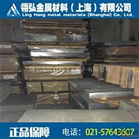 7A52铝板铝板板材板材