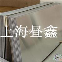 销售7075高强度铝板 高硬度铝板