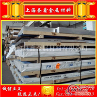 现货7a04铝板 优质7a04铝板批发