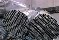 7075空心铝棒报价、作用、市场行情