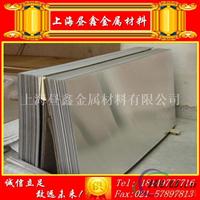 高硬铝2A01T6铝板抗拉强度