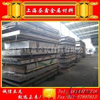 供应超厚铝板2A50T6厚度500mm