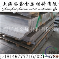 2A12耐高温铝板 铝板2A12密度