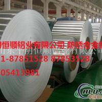 铝镁锰合金铝卷加工,防锈合金铝卷生产