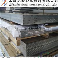 LF3铝板LF3铝板材料比重