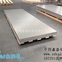 厂家现供应8.0厚3003铝板