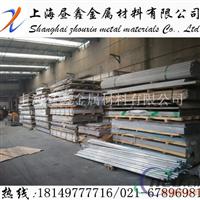 5A02铝板5A02铝板材料比重